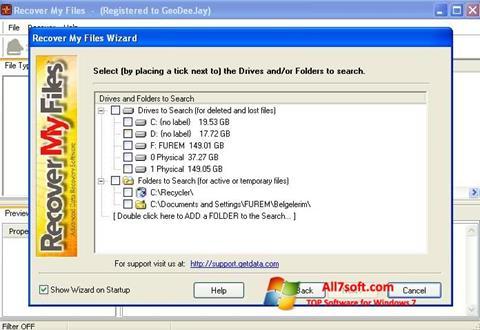 स्क्रीनशॉट Recover My Files Windows 7
