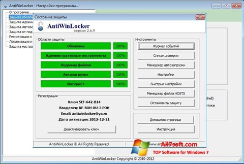 स्क्रीनशॉट AntiWinLocker Windows 7