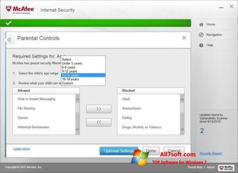 स्क्रीनशॉट McAfee Windows 7