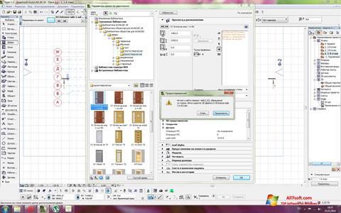 स्क्रीनशॉट ArchiCAD Windows 7