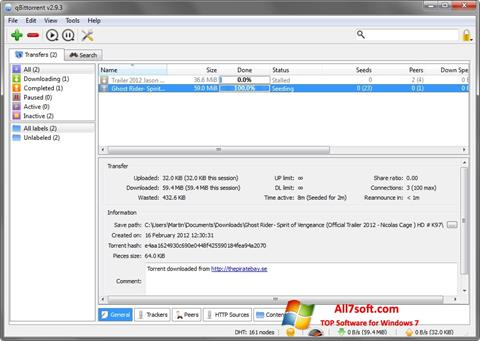 स्क्रीनशॉट qBittorrent Windows 7