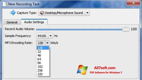 स्क्रीनशॉट SMRecorder Windows 7