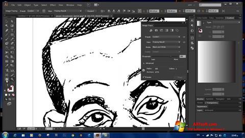 स्क्रीनशॉट Adobe Illustrator CC Windows 7