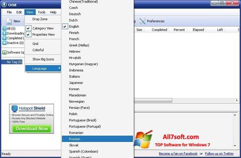 स्क्रीनशॉट Orbit Downloader Windows 7