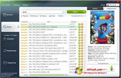 स्क्रीनशॉट MediaGet Windows 7