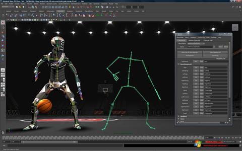 स्क्रीनशॉट Autodesk Maya Windows 7