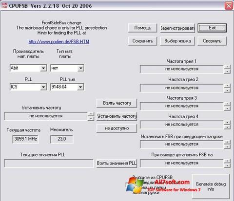 स्क्रीनशॉट CPUFSB Windows 7