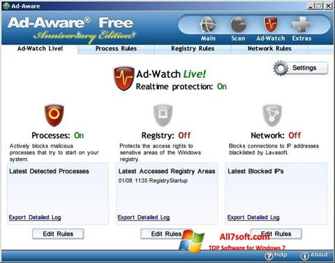 स्क्रीनशॉट Ad-Aware Free Windows 7