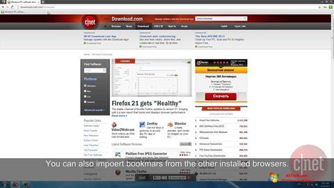 स्क्रीनशॉट Comodo Dragon Windows 7