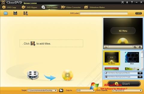 स्क्रीनशॉट CloneDVD Windows 7