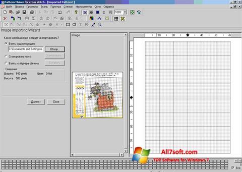 स्क्रीनशॉट Pattern Maker Windows 7