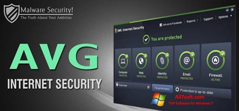 स्क्रीनशॉट AVG Internet Security Windows 7