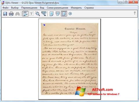 स्क्रीनशॉट DjVu Viewer Windows 7