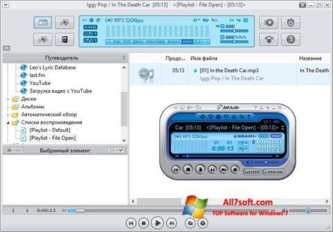 स्क्रीनशॉट JetAudio Windows 7