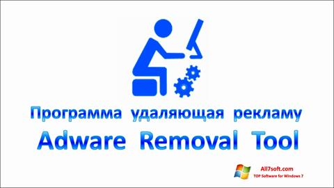 स्क्रीनशॉट Adware Removal Tool Windows 7