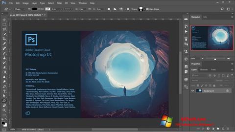 स्क्रीनशॉट Adobe Photoshop Windows 7