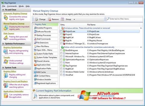 स्क्रीनशॉट Reg Organizer Windows 7
