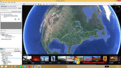 स्क्रीनशॉट Google Earth Windows 7