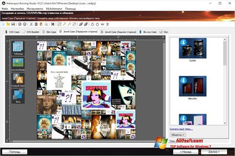 स्क्रीनशॉट Ashampoo Burning Studio Windows 7