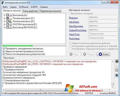 स्क्रीनशॉट AVZ Windows 7