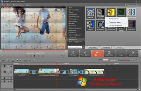 स्क्रीनशॉट Movavi Screen Capture Windows 7