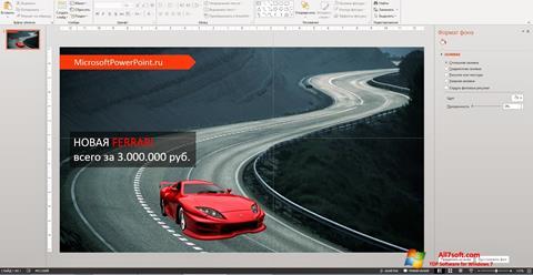 स्क्रीनशॉट Microsoft PowerPoint Windows 7