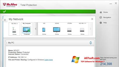 स्क्रीनशॉट McAfee Total Protection Windows 7