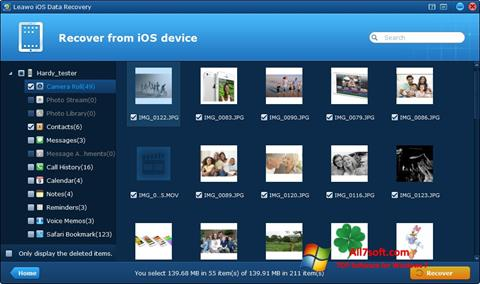 स्क्रीनशॉट iPhone Data Recovery Windows 7