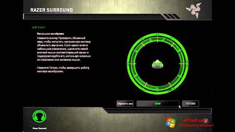 स्क्रीनशॉट Razer Surround Windows 7