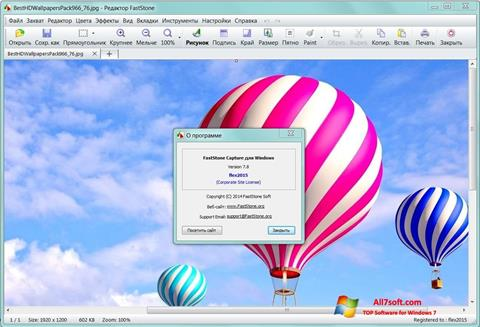 स्क्रीनशॉट FastStone Capture Windows 7