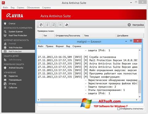 स्क्रीनशॉट Avira Windows 7
