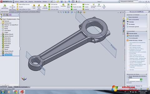 स्क्रीनशॉट SolidWorks Windows 7