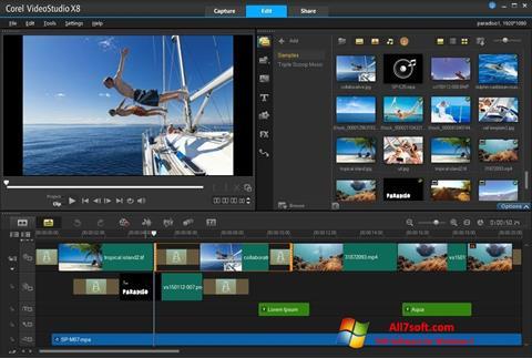 स्क्रीनशॉट Corel VideoStudio Windows 7
