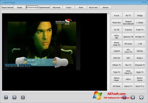 स्क्रीनशॉट RusTV Player Windows 7