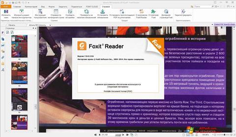 स्क्रीनशॉट Foxit Reader Windows 7