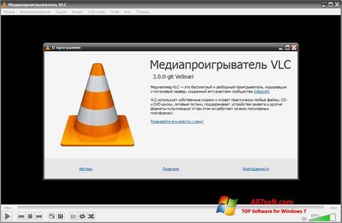 स्क्रीनशॉट VLC Media Player Windows 7