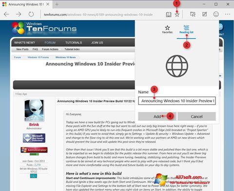 स्क्रीनशॉट Microsoft Edge Windows 7
