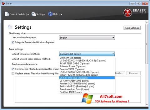 स्क्रीनशॉट Fast Folder Eraser Windows 7