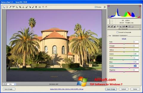 स्क्रीनशॉट Adobe Camera Raw Windows 7