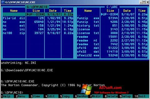 स्क्रीनशॉट Norton Commander Windows 7