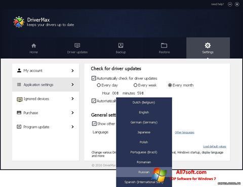 स्क्रीनशॉट DriverMax Windows 7