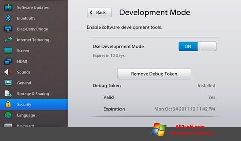 स्क्रीनशॉट Adobe AIR Windows 7