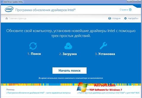 स्क्रीनशॉट Intel Driver Update Utility Windows 7