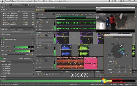 स्क्रीनशॉट Adobe Audition Windows 7