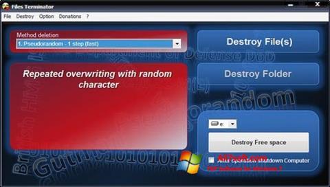 स्क्रीनशॉट Files Terminator Windows 7