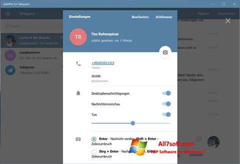 स्क्रीनशॉट Telegram Windows 7