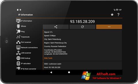 स्क्रीनशॉट IP Tools Windows 7