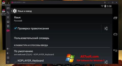स्क्रीनशॉट KOPLAYER Windows 7