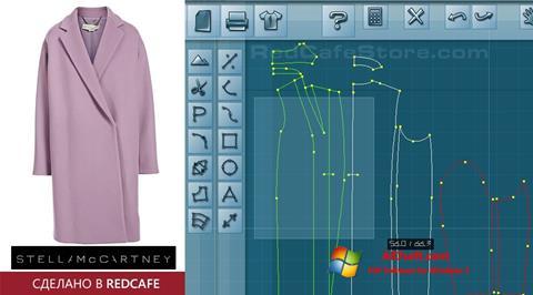 स्क्रीनशॉट RedCafe Windows 7