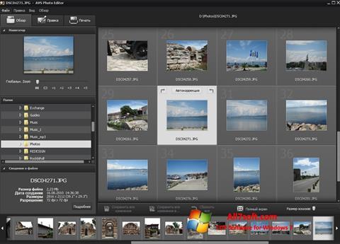 स्क्रीनशॉट Photo! Editor Windows 7
